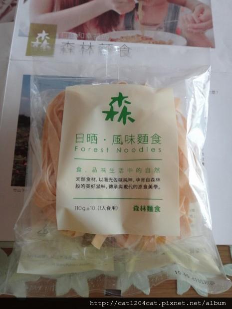 竹山番薯3.JPG