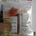 竹山番薯4.JPG