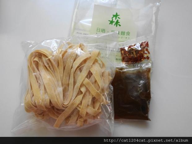 竹山番薯5.JPG
