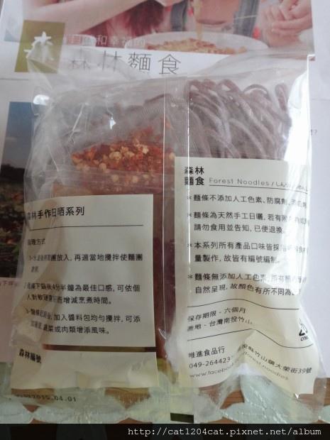 紫心番薯4.JPG