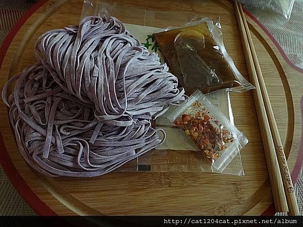 紫心番薯6.JPG
