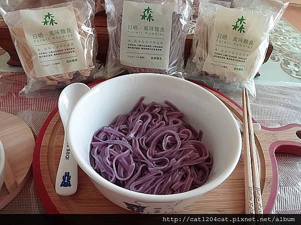 紫心番薯9.JPG