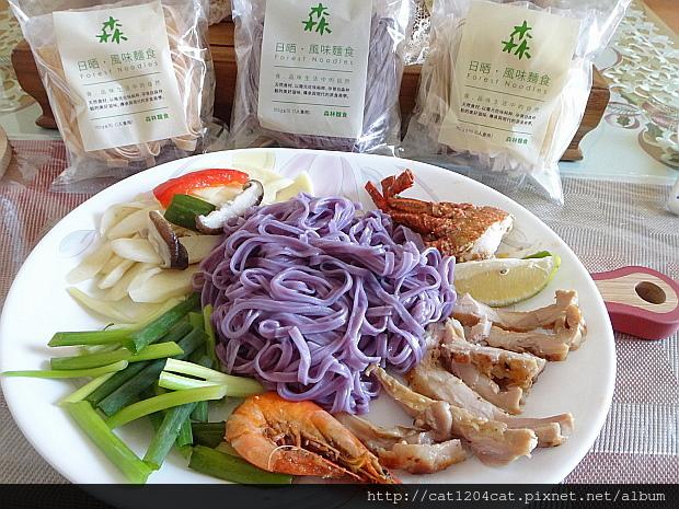 紫心番薯12.JPG