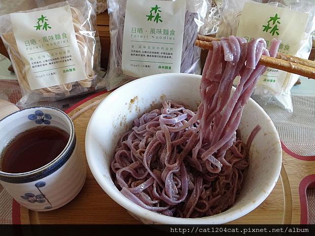 紫心番薯13.JPG