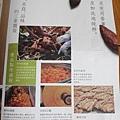 森林麵食-DM2.JPG