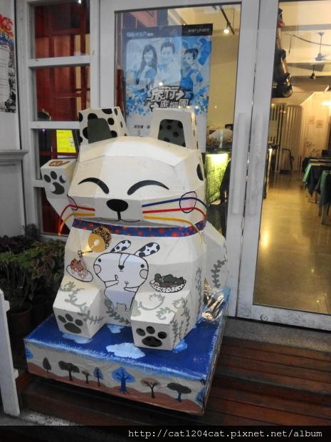 海安路招財貓1.JPG