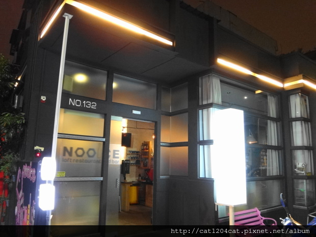 Nooice-招牌2.JPG