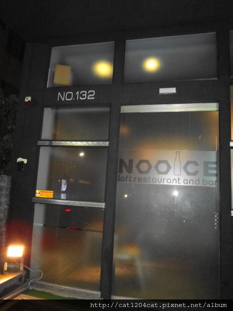 Nooice-門口.JPG