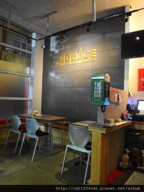 Nooice-座位5.JPG
