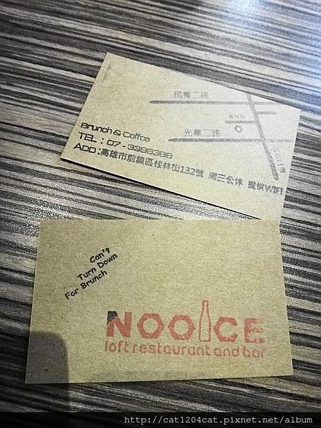 Nooice-名片.JPG