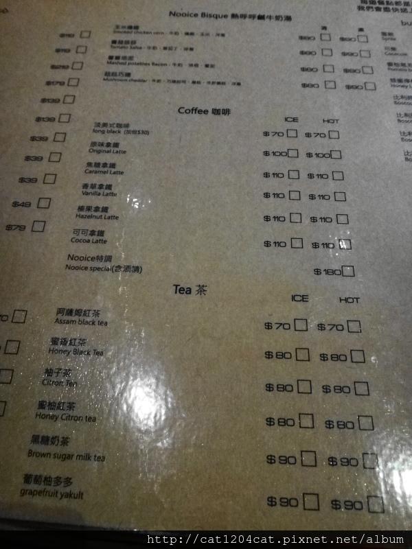 Nooice-早餐菜單2.JPG