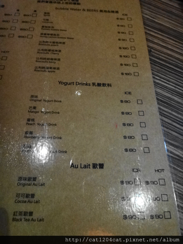 Nooice-早餐菜單3.JPG