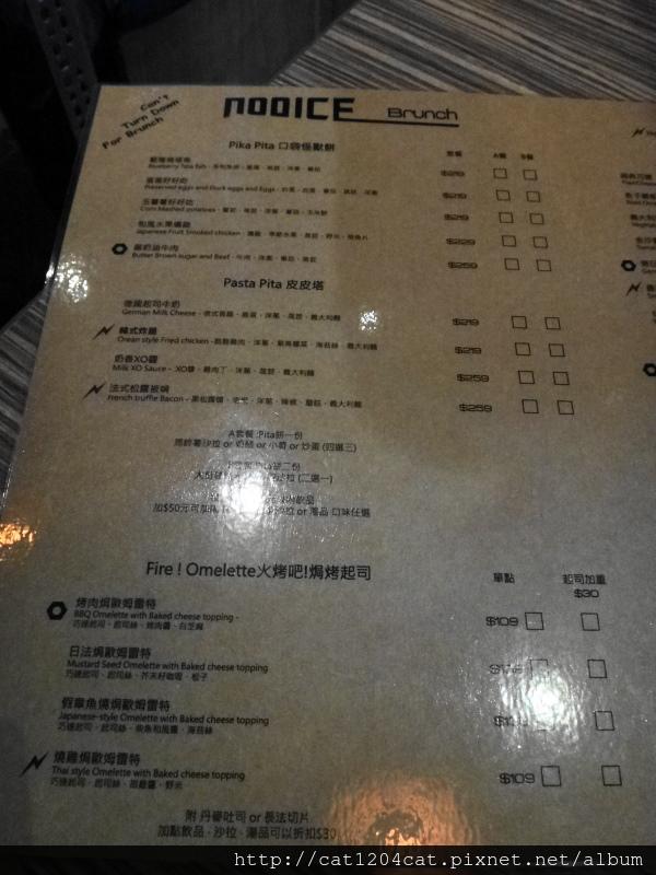 Nooice-早餐菜單4.JPG