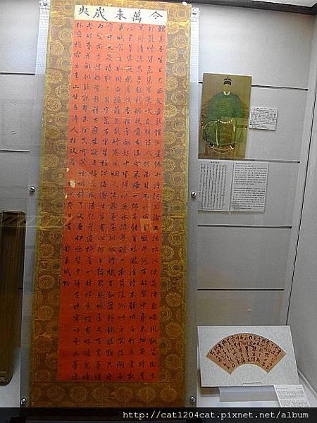 北投文物館5.JPG
