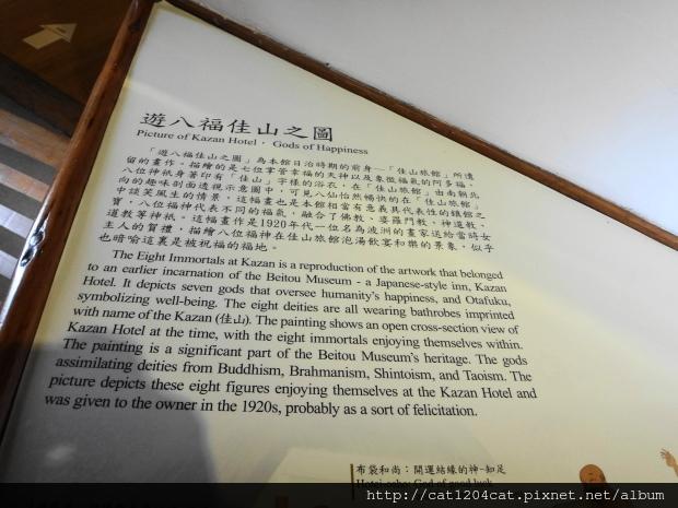 北投文物館9.JPG