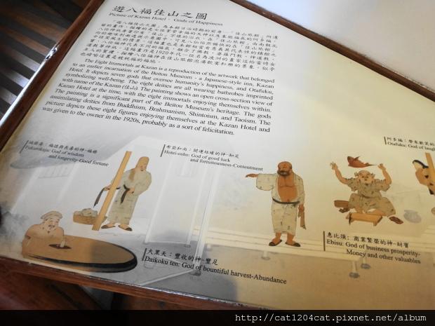 北投文物館10.JPG