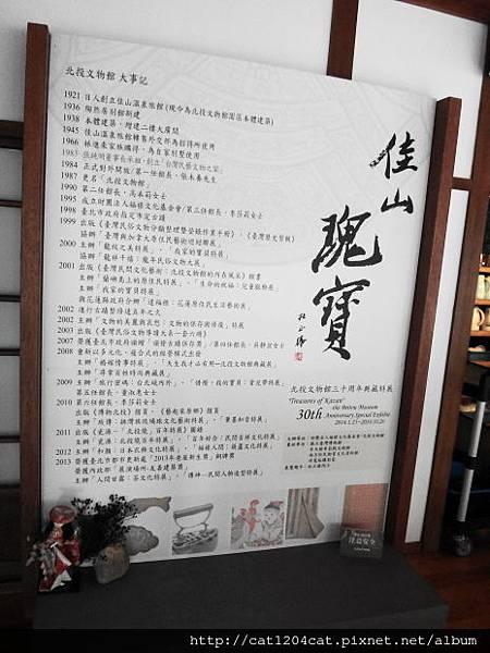 北投文物館14.JPG