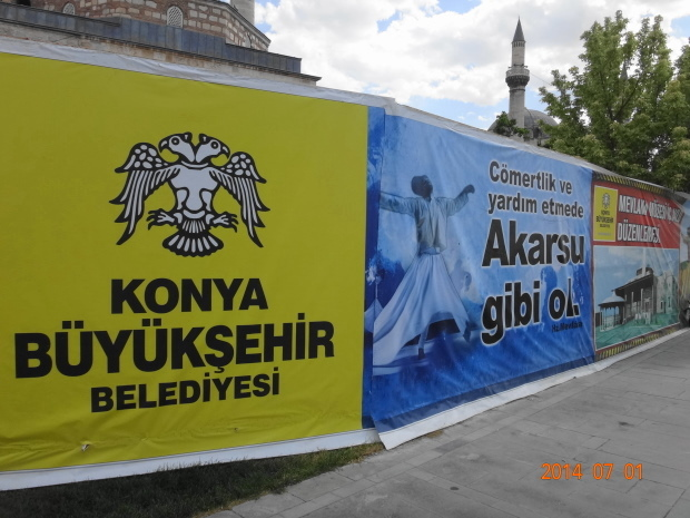 土耳其12-7.JPG