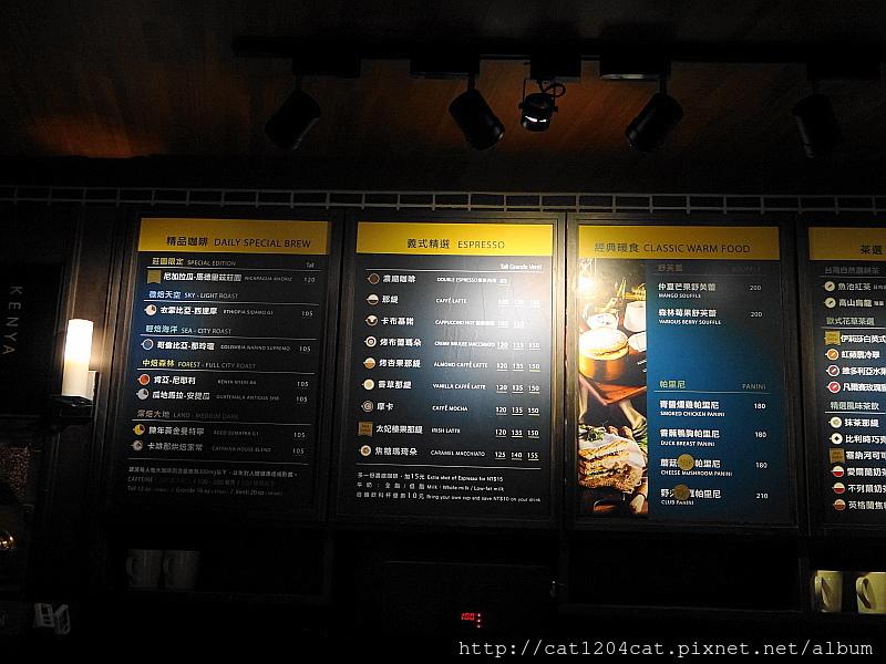卡啡那-環境6.JPG