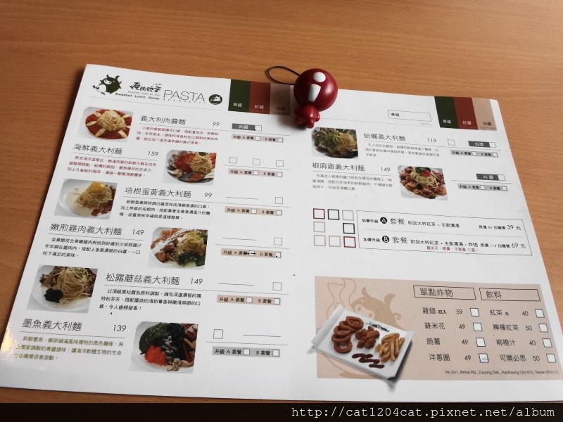 燒肉咬蛋-菜單2.JPG