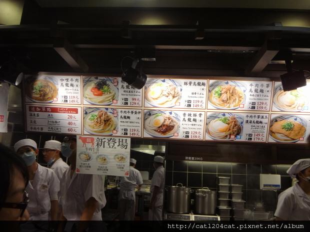丸龜製麵-新光三多店3.JPG
