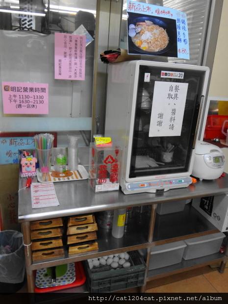 明記豆腐料理-環境3.JPG