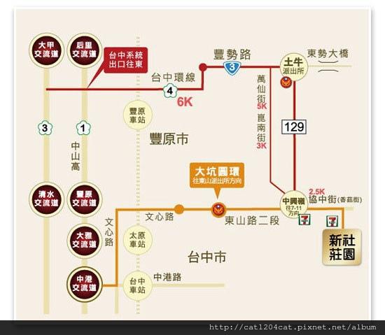 新社莊園-地圖.jpg