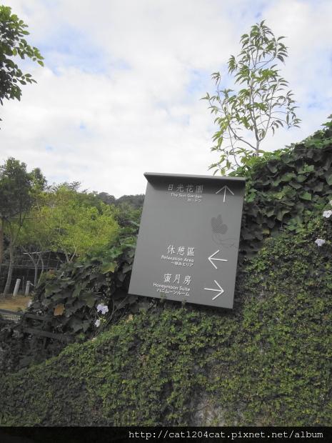 日光溫泉-環境4.JPG