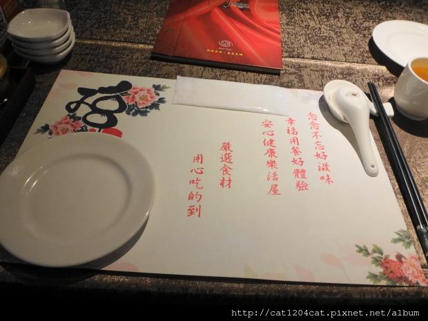 孫家廚坊1.JPG