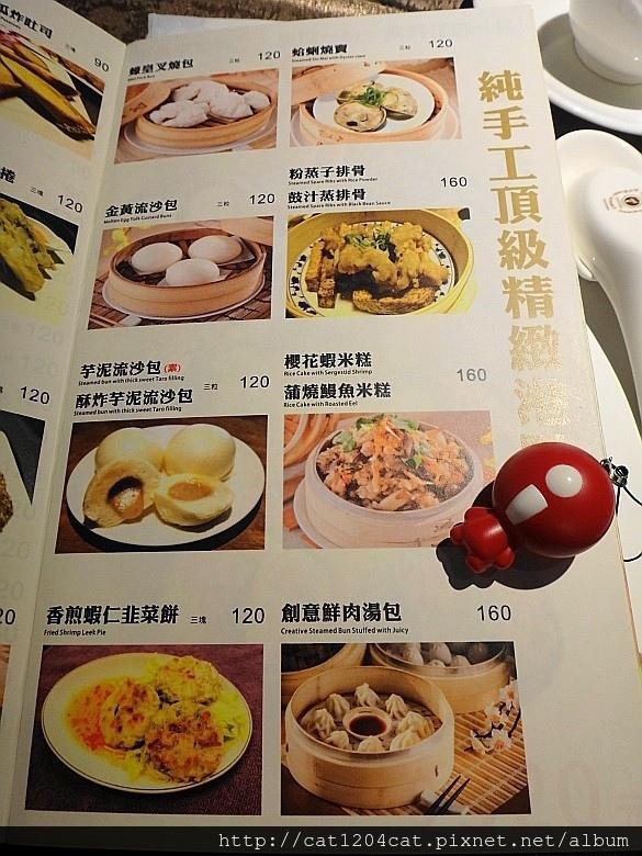 孫家廚坊-菜單8.JPG