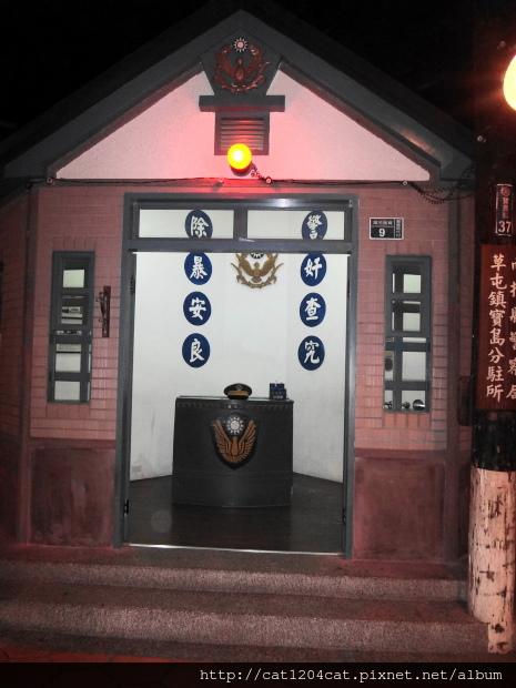 寶島時代村10.JPG