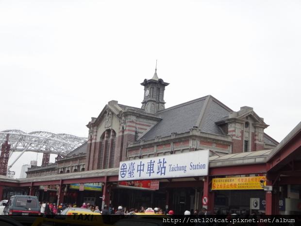 台中火車站.JPG