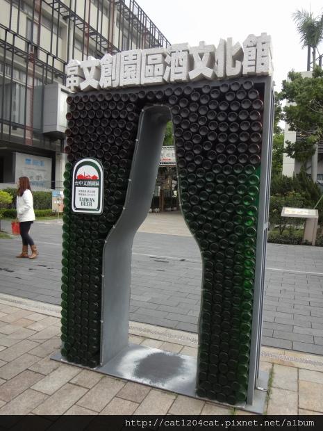 台中文創園區4.JPG