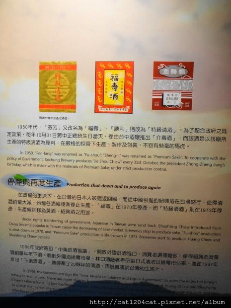 台中文創園區14.JPG
