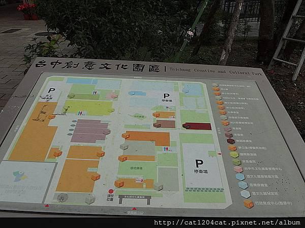 台中文創園區20.JPG
