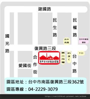 台中文創園區-地圖.jpg