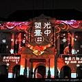 台中州廳3D光雕秀.JPG
