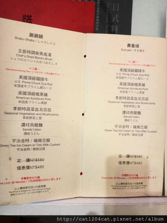 品日式料理2-菜單4.JPG
