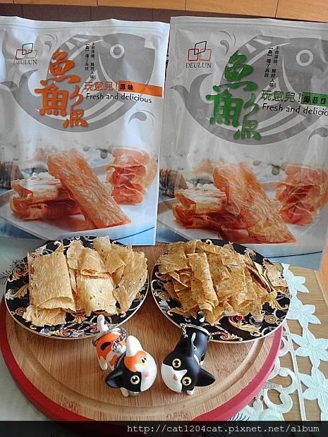 鱻玩意兒魚紙1.JPG