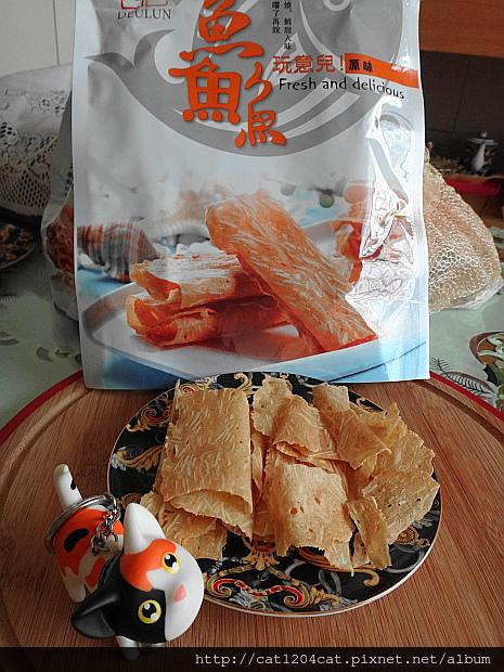 原味魚紙8.JPG