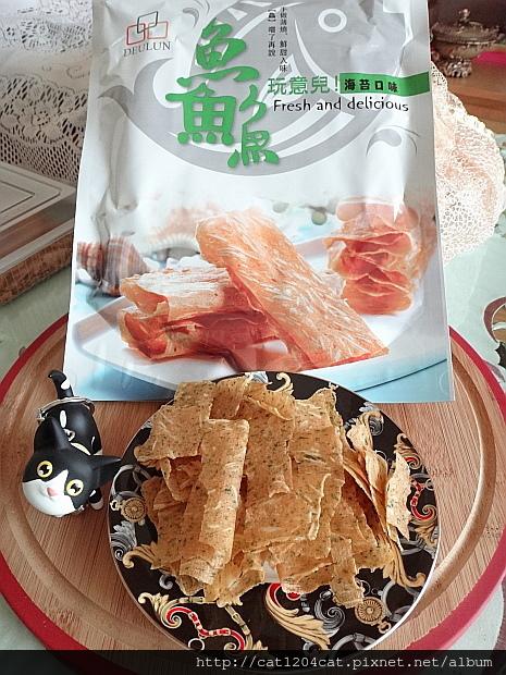 海苔魚紙8.JPG