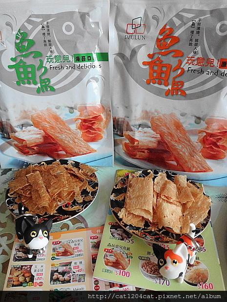 鱻玩意兒魚紙4.JPG