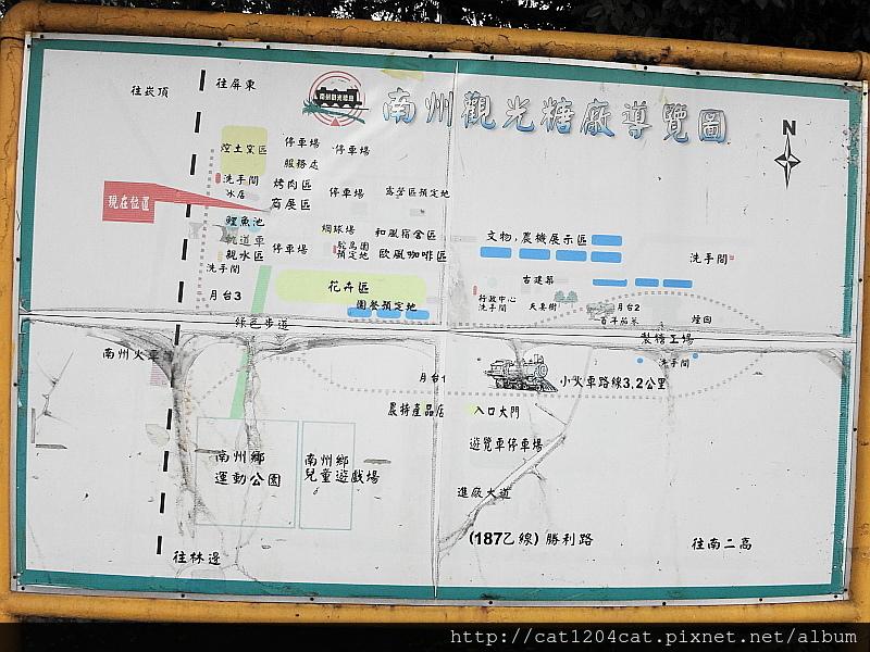 南州糖廠-地圖1.JPG