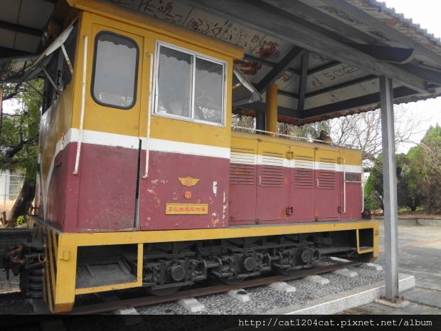南州運動公園-舊火車頭.JPG