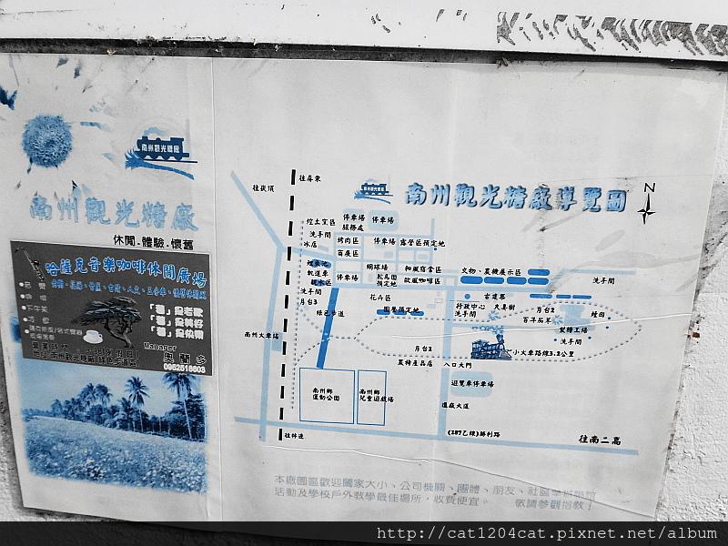 南州糖廠-地圖2.JPG