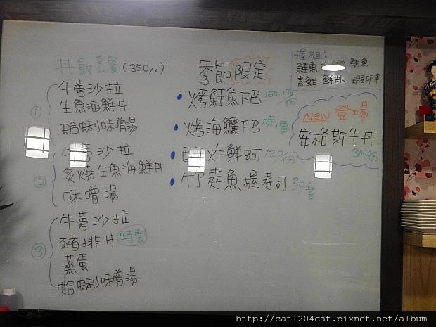 鮨月壽司-環境3.JPG