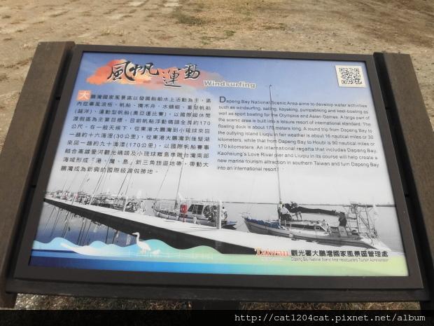 濱灣公園1.JPG