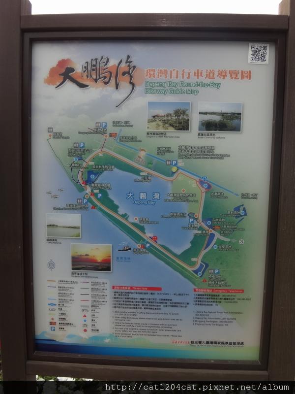 大鵬灣-地圖.JPG