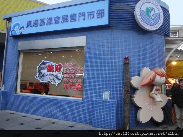 華僑市場1.JPG