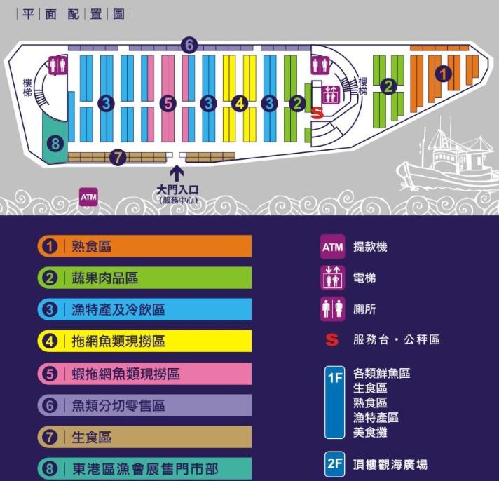 華僑市場-地圖.png